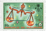 Libra Maldives Stamp