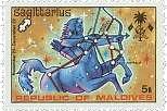 Sagittarius Maldives Stamp
