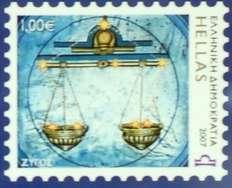 Libra Greek Stamp