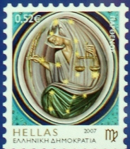 Virgo Greek Stamp