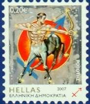 Sagittarius Greek Stamp