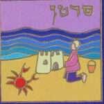 Cancer Hebrew Zodiac