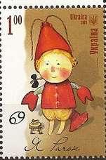 Cancer Ukraine Stamp
