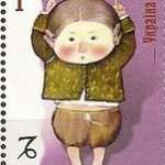 Capricorn Ukraine Stamp