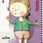 Libra Ukraine Stamp