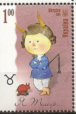 Taurus Ukraine Stamp