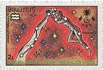 Aquarius Maldives Stamp