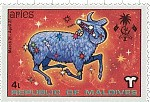 Aries Maldives Stamp