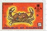 Cancer Maldives Stamp