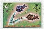 Pisces Maldives Stamp