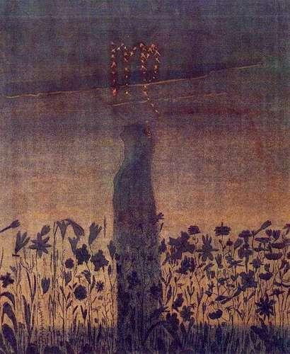 Virgo Oil Painting