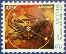 Cancer Greek Stamp