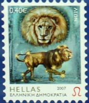 Leo Greek Stamp