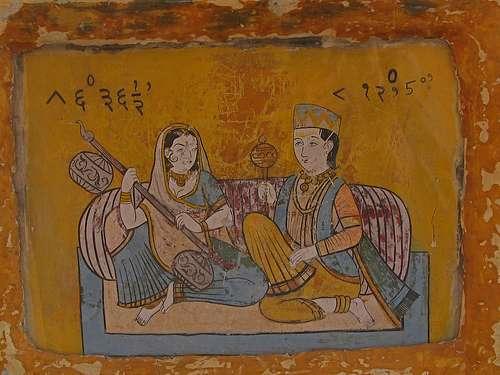 Gemini Jaipur