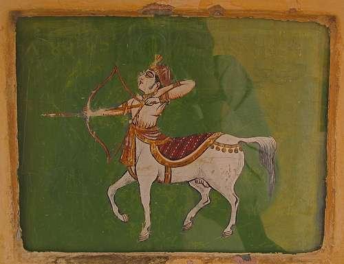 Sagittarius Jaipur